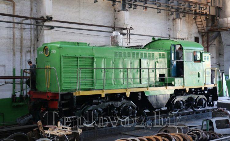 Капитальный ремонт локомотива ТГМ-3